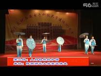 陕西师范大学中老年时装表演《人与自然的和谐》