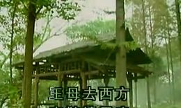 黄梅戏【牛郎织女】选段:春潮涌(韩再芬)