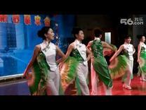 时装表演:扇舞