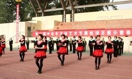 桑巴集体舞—西工大老年大学在运动会的展演