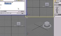 自学网室内设计3d视频教程