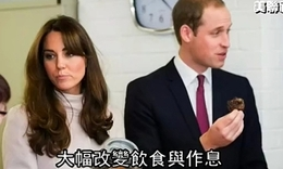威廉王子首谈爱妻怀孕:整天都在害喜