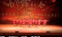 桑巴集体舞—西工大老年大学拉丁舞班