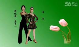 姜丽谢俊娟三步踩灵动表演