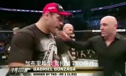 UFC166重量级 贡扎加演梦幻组合拳胜KO乔丹