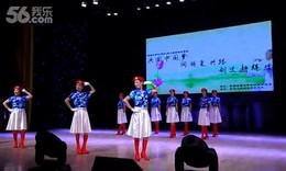 舞蹈 —女兵风采(长安大学舞蹈队)