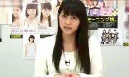Hello! Station #7 MC:和田彩花 (130319)