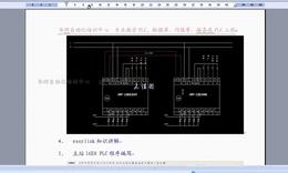 台达PLC 16EH2主站easylink通信控制32ES从站实物操作视频教程