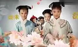《甄嬛传》美版宣传片