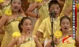 西湖春晓 CTV重庆天天红歌会现场版 11-07-20--音悦Tai