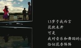 13岁-月儿妹自拍【望月】MV -唱的超好听