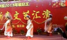 歌伴舞《最美的歌儿唱给妈妈》—明德学院迎新春文艺汇演