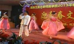 歌伴舞《阳光路上》—明德学院教职工迎新年文艺汇演