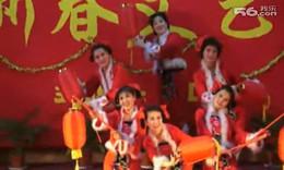 舞蹈《红灯笼》—明德学院教职工2013迎新春文艺汇演