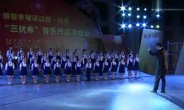 河源市客家古邑少儿合唱团庆祝建党周年中演出
