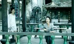 西湖盼--音悦Tai