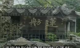 无锡蠡园 饭制版--音悦Tai