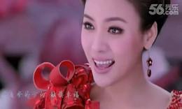 中国梦-陈思思