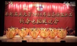 舞蹈:我和我的祖国(西工大红枫叶舞蹈队)