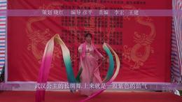 长绸舞《传丝公主》,丝绸舞的超美