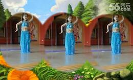 五岁女孩学跳肚皮舞《鼓舞》