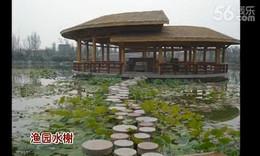 游西安浐灞湿地公园(解说版)