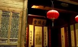 青瓦白墙恋徽州 饭制版--音悦Tai