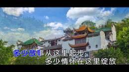 冯霞   天生云阳 HD