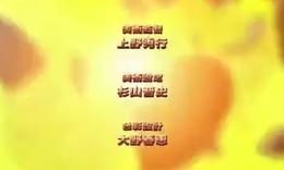 钢铁侠01