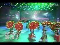 2011春雷美丽情歌《我的玫瑰卓玛拉》