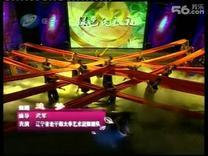 综合舞蹈集锦
