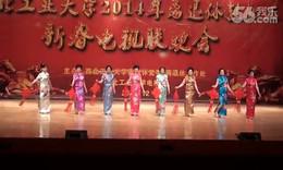 时装表演:烟花三月(西工大红枫叶时装队)