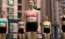 瘦身健美操教学视频04