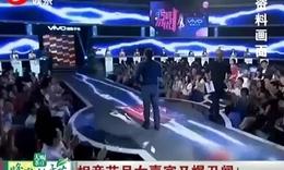 相亲节目女嘉宾又曝丑闻