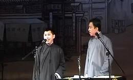 北京相声大会.-.20050305.-.红白喜寿事专场.-.3
