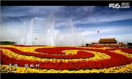 闫勇《致敬毛泽东》