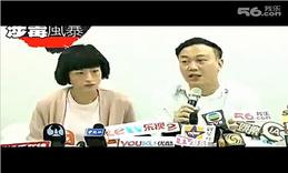 陈奕迅徐濠萦自揭饭局实况 联手力证情坚