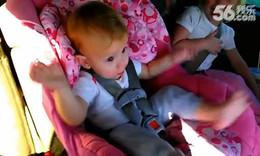 忍俊不禁开心果,赏心悦目的小宝贝- 瞧那些坐在车后座闻鸡起舞的小天使们