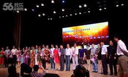 陕西省高校第六届中老年时装展演—领导接受献花并走模特步
