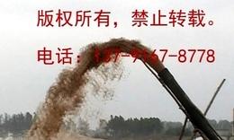 抽沙船、小型抽沙机、吸砂机械设备、抽沙机械设备