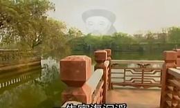 东莞可园--音悦Tai