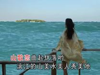 美丽的漓江河2
