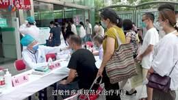 """河南省人民医院举行""""中国过敏防治周""""义诊活动"""