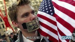 """温铁军 """"新冷战""""早已开始,中国高层从03年起就有准备!"""