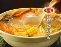 愛之味韓式泡菜