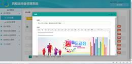 基于SpringBoot LayUI的四川大学运动会管理系统javaweb运动会