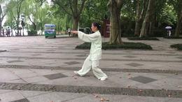 三十二式太极拳竞赛套路  演练陈庆琳 08 06 2020