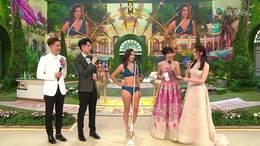 香港小姐竞选决赛2020(下)完整版