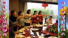 相聚在成都市 上海、成都战友们和首长们