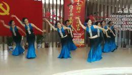 上海浦东新区.花木东城 四居委舞蹈队演出:傣族舞蹈《竹林深处》